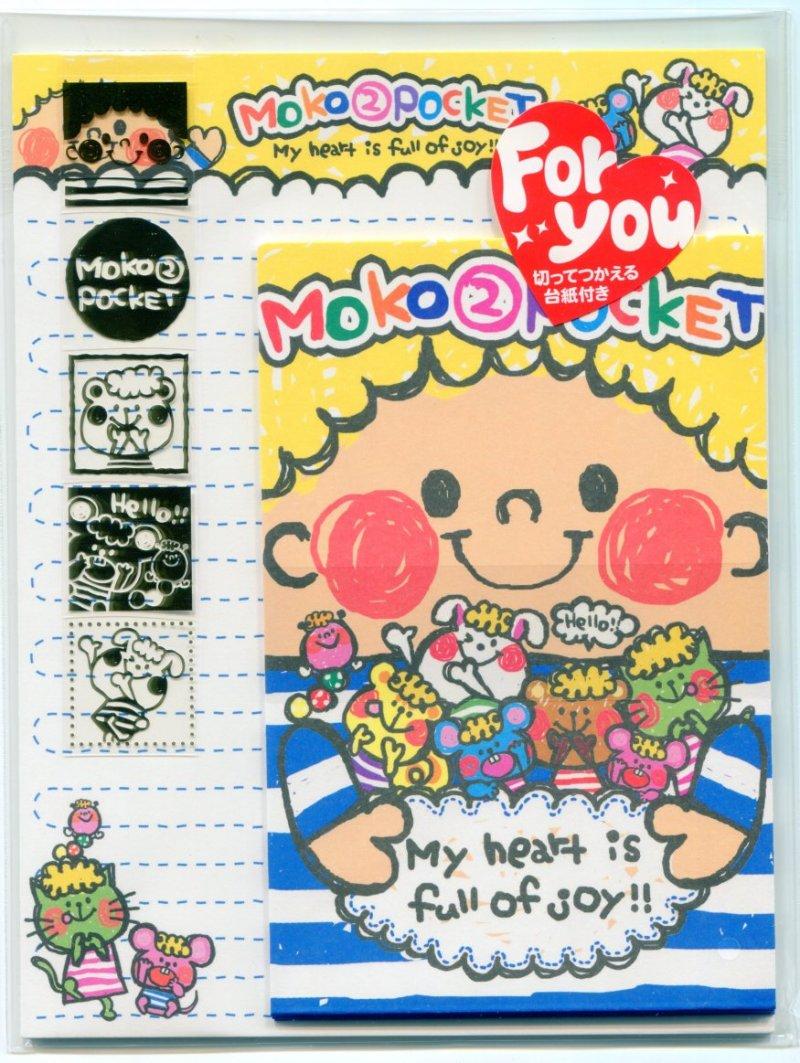 Image 0 of Kamio Moko Moko Pocket Letter Set #1 (L0863)