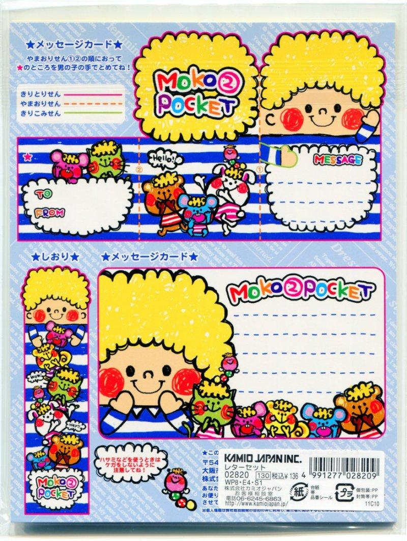 Image 1 of Kamio Moko Moko Pocket Letter Set #1 (L0863)