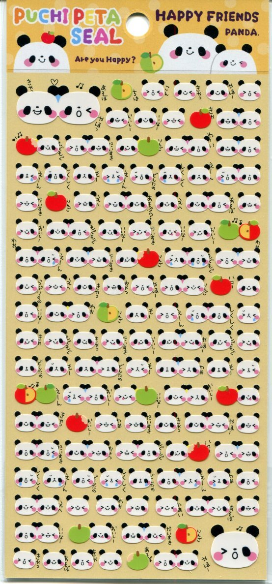 Image 0 of Pool Cool Happy Friends Sticker Sheet #2 (Panda) (I1053)
