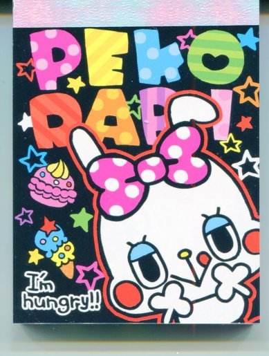 Image 0 of Pool Cool Peko Rabi Rabbit 2 Design Mini Memo Pad #1 (M0936)