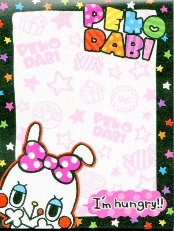 Image 1 of Pool Cool Peko Rabi Rabbit 2 Design Mini Memo Pad #1 (M0936)