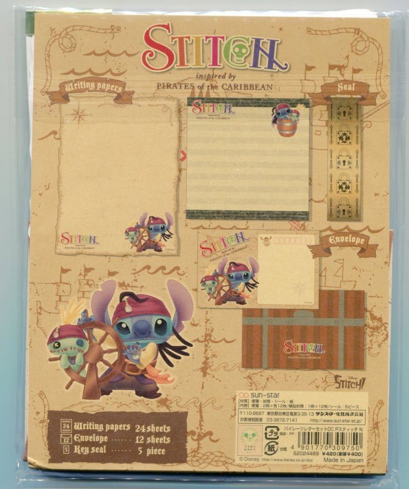 Image 1 of Disney Stitch Pirates of the Caribbean 2 Design Letter Set #1 (L0891)