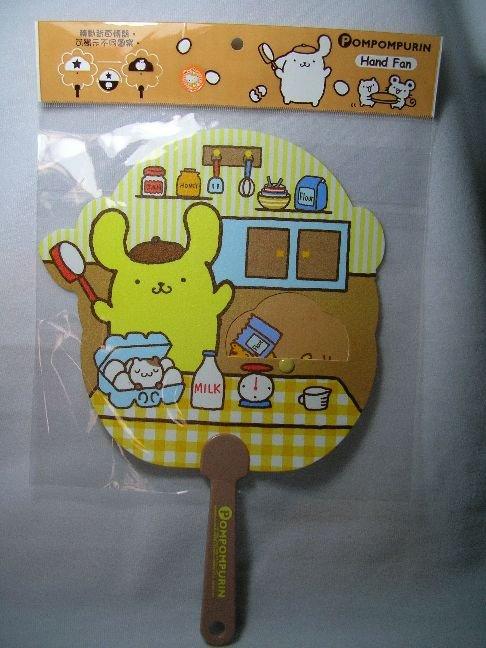 Image 0 of Sanrio Purin Die Cut Plastic Hand Fan #1