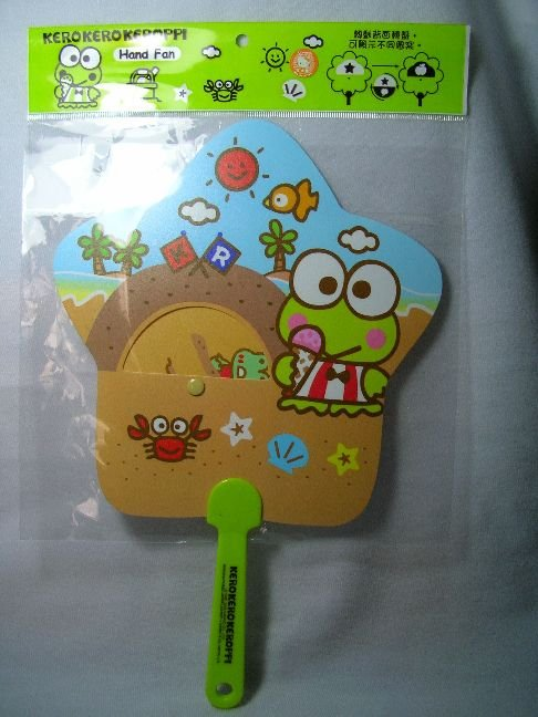 Image 0 of Sanrio Keroppi Die Cut Plastic Hand Fan #1