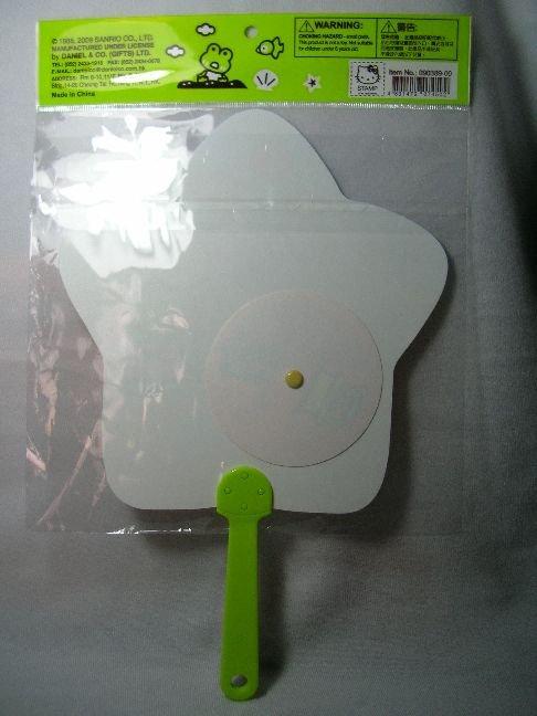 Image 1 of Sanrio Keroppi Die Cut Plastic Hand Fan #1