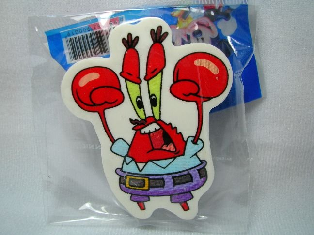 Image 0 of SpongeBob and SquarePants Eraser #12 (S0364)