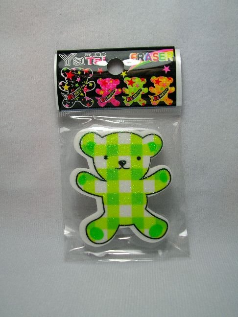 Image 0 of Bear Shape with Checker Eraser #1 (S0367)
