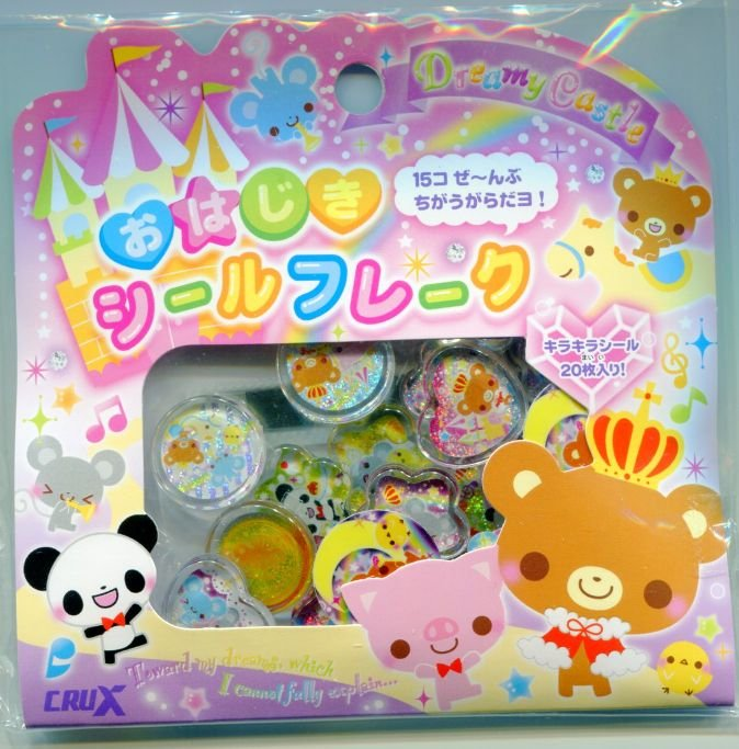 Image 0 of Japan Crux Dreamy Castle 20 Pieces Sticker Set Sack (I0614)