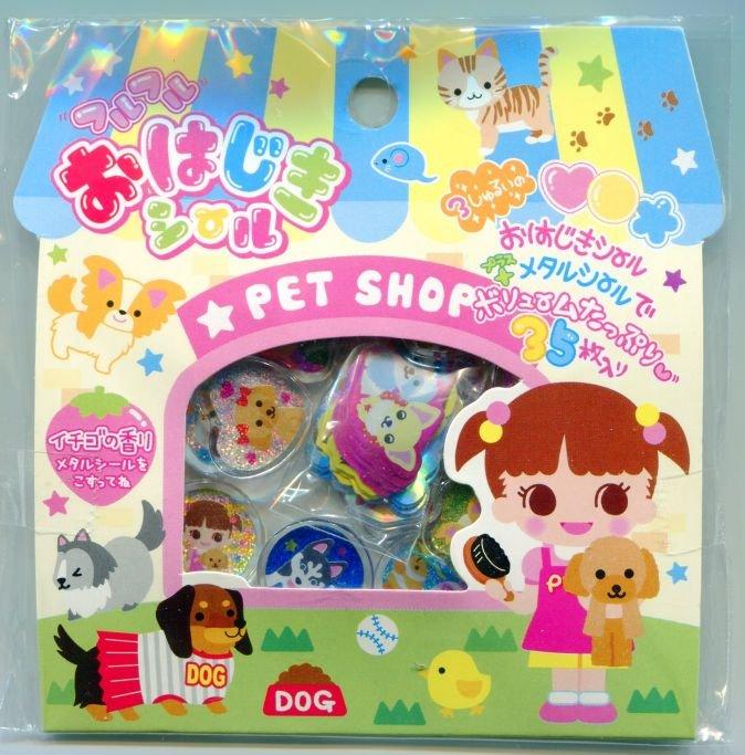 Image 0 of Japan Q-Lia Dreamy Castle 35 Pieces Sticker Set Sack (I0615)