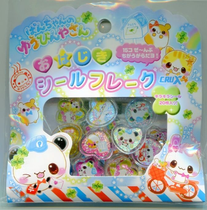 Image 0 of Japan Crux Panda Postman 20 Pieces Sticker Set Sack (I0616)