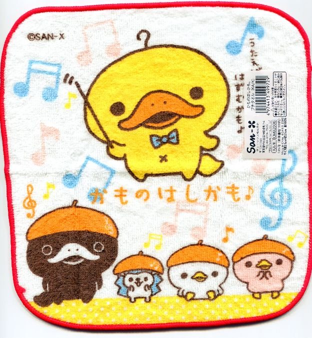Image 0 of San-X Kamonohashikamo Duck Face Towel Wash Cloth #1 (T0543)