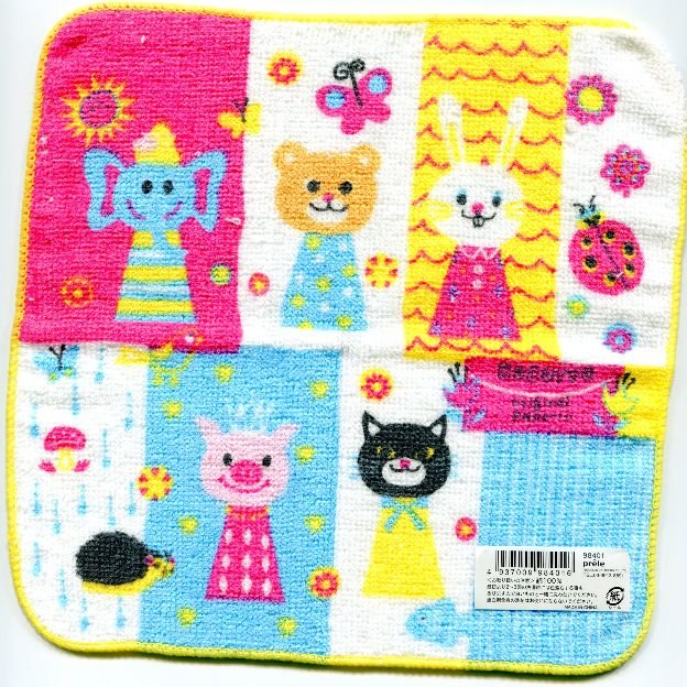 Image 0 of Japan Animal Face Towel Wash Cloth #1 (T0544)
