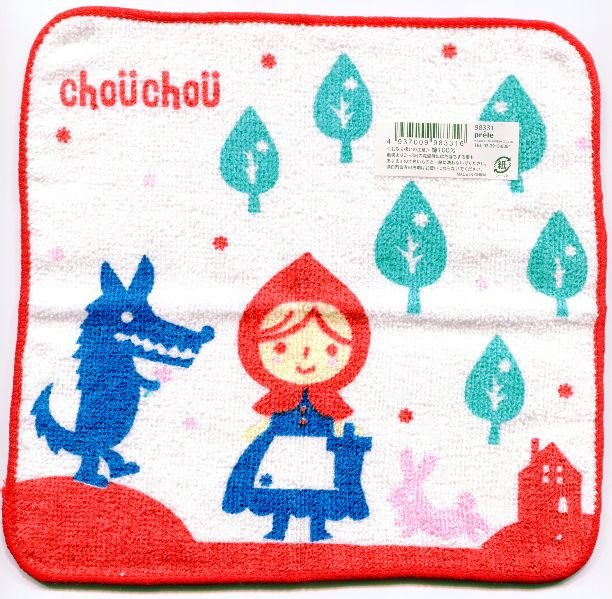 Image 0 of Japan Girl with Red Hood Face Towel Wash Cloth #1 (T0547)