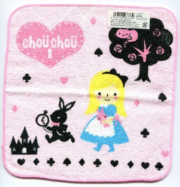 Image 0 of Japan Alice in Wonderland Face Towel Wash Cloth #1 (T0552)