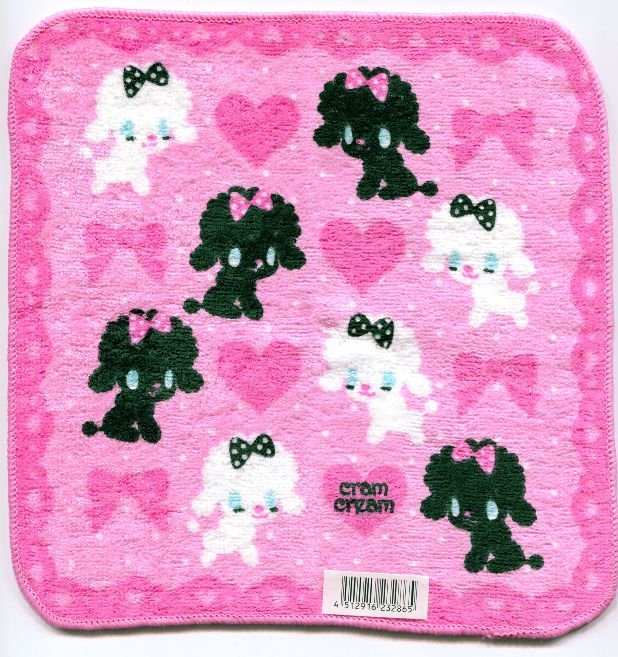 Image 0 of Japan Black White Dog Face Towel Wash Cloth #1 (T0554)