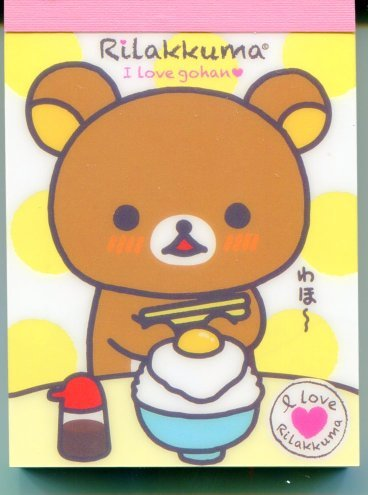 Image 0 of San-X Rilakkuma Relax Bear 2 Design Mini Memo Pad #21 (M0957)
