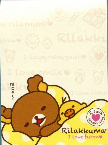 Image 1 of San-X Rilakkuma Relax Bear 2 Design Mini Memo Pad #21 (M0957)
