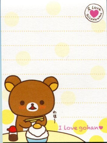 Image 2 of San-X Rilakkuma Relax Bear 2 Design Mini Memo Pad #21 (M0957)
