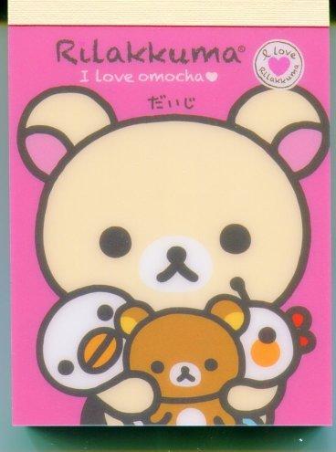 Image 0 of San-X Rilakkuma Relax Bear 2 Design Mini Memo Pad #22 (M0958)