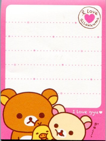 Image 1 of San-X Rilakkuma Relax Bear 2 Design Mini Memo Pad #22 (M0958)