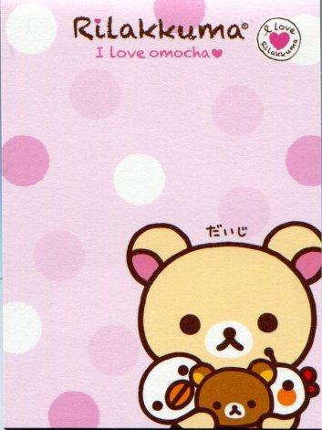 Image 2 of San-X Rilakkuma Relax Bear 2 Design Mini Memo Pad #22 (M0958)