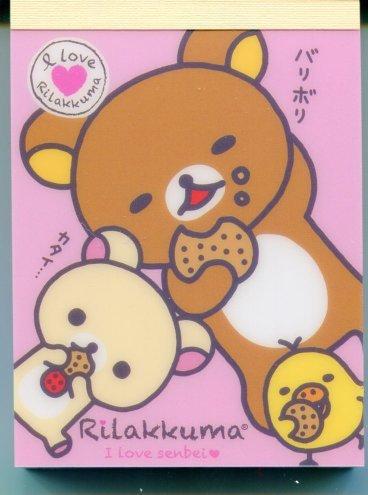 Image 0 of San-X Rilakkuma Relax Bear 2 Design Mini Memo Pad #23 (M0959)