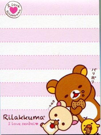 Image 2 of San-X Rilakkuma Relax Bear 2 Design Mini Memo Pad #23 (M0959)