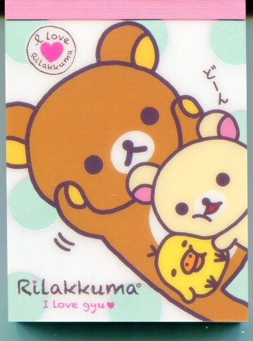 Image 0 of San-X Rilakkuma Relax Bear 2 Design Mini Memo Pad #24 (M0960)