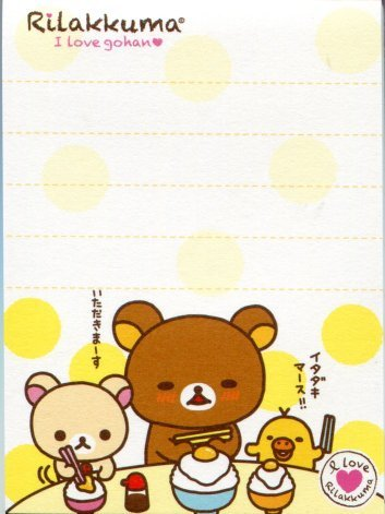Image 2 of San-X Rilakkuma Relax Bear 2 Design Mini Memo Pad #24 (M0960)