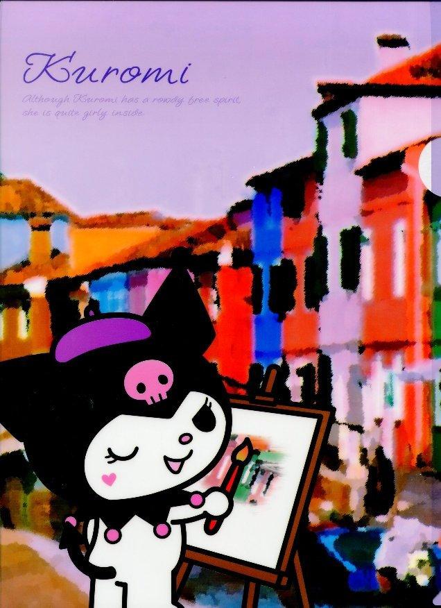 Image 0 of Sanrio Kuromi Travel A4 Plastic File Folder #1