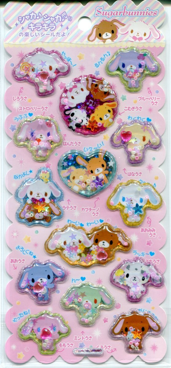 Image 0 of Sanrio Sugar Bunnies Shiny Capsule Movable Sticker Sheet #1 (I1093)