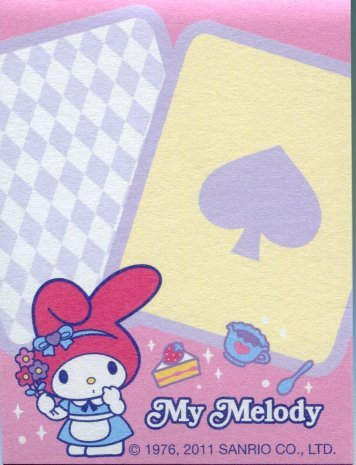 Image 2 of Sanrio My Melody 2 Design Mini Memo Pad #5 (M1003)
