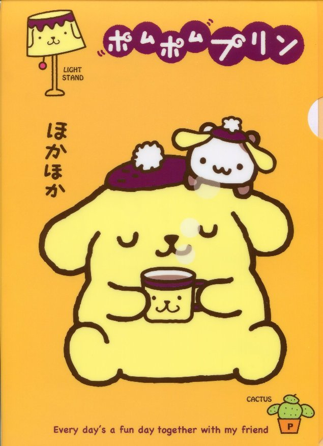 Image 0 of Sanrio Purin Home A4 Plastic File Folder #1