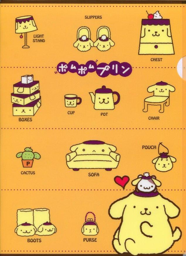 Image 0 of Sanrio Purin Home A4 Plastic File Folder #2