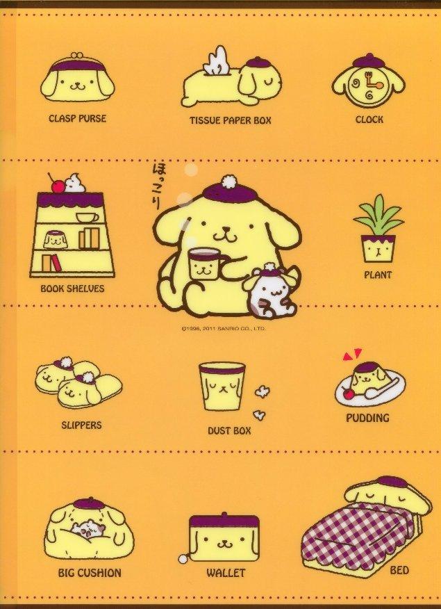 Image 1 of Sanrio Purin Home A4 Plastic File Folder #2