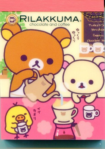Image 0 of San-X Rilakkuma Relax Bear 2 Design Mini Memo Pad #25 (Chocolate Coffee)(M1023)