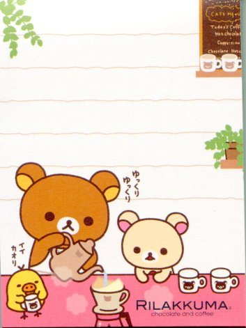 Image 1 of San-X Rilakkuma Relax Bear 2 Design Mini Memo Pad #25 (Chocolate Coffee)(M1023)