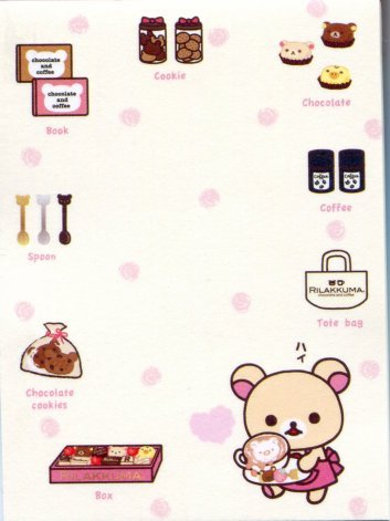 Image 2 of San-X Rilakkuma Relax Bear 2 Design Mini Memo Pad #25 (Chocolate Coffee)(M1023)