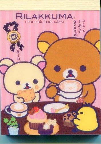Image 0 of San-X Rilakkuma Relax Bear 2 Design Mini Memo Pad #26 (Chocolate Coffee)(M1024)