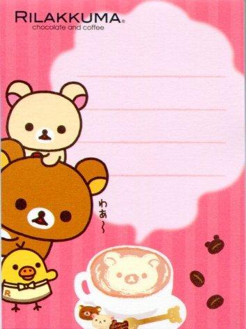 Image 2 of San-X Rilakkuma Relax Bear 2 Design Mini Memo Pad #26 (Chocolate Coffee)(M1024)