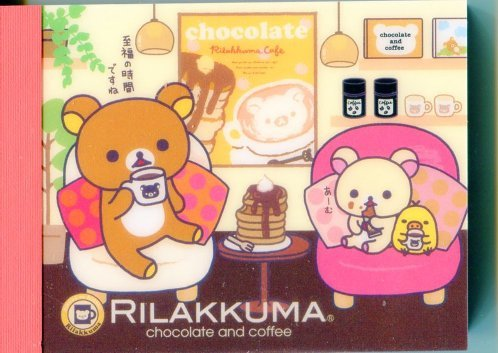 Image 0 of San-X Rilakkuma Relax Bear 2 Design Mini Memo Pad #27 (Chocolate Coffee)(M1025)