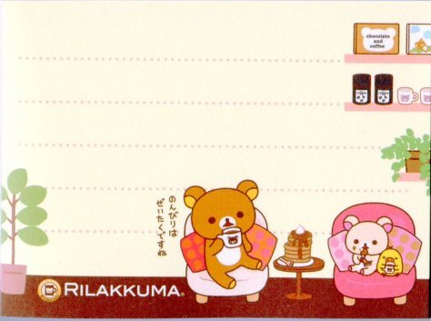 Image 1 of San-X Rilakkuma Relax Bear 2 Design Mini Memo Pad #27 (Chocolate Coffee)(M1025)