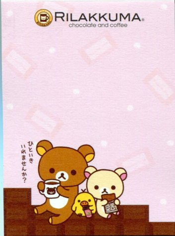 Image 2 of San-X Rilakkuma Relax Bear 2 Design Mini Memo Pad #27 (Chocolate Coffee)(M1025)