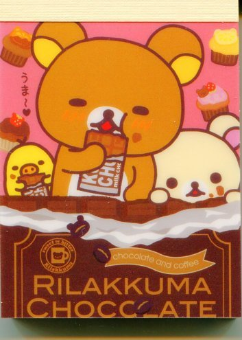 Image 0 of San-X Rilakkuma Relax Bear 2 Design Mini Memo Pad #28 (Chocolate Coffee)(M1026)