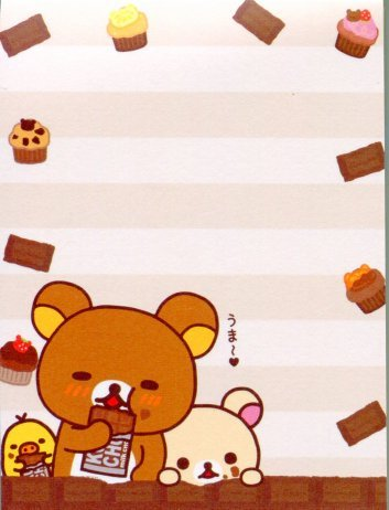 Image 1 of San-X Rilakkuma Relax Bear 2 Design Mini Memo Pad #28 (Chocolate Coffee)(M1026)