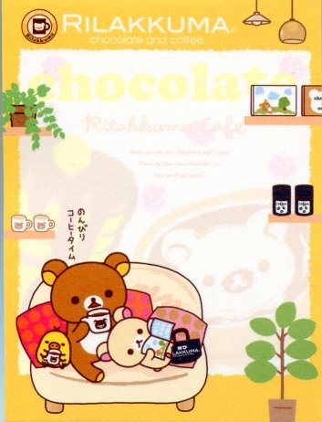 Image 2 of San-X Rilakkuma Relax Bear 2 Design Mini Memo Pad #28 (Chocolate Coffee)(M1026)