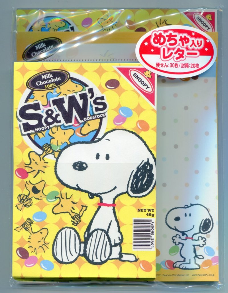 Image 0 of Peanuts Snoopy Milk Chocolate 4 Design Letter Set #1 (L0942)
