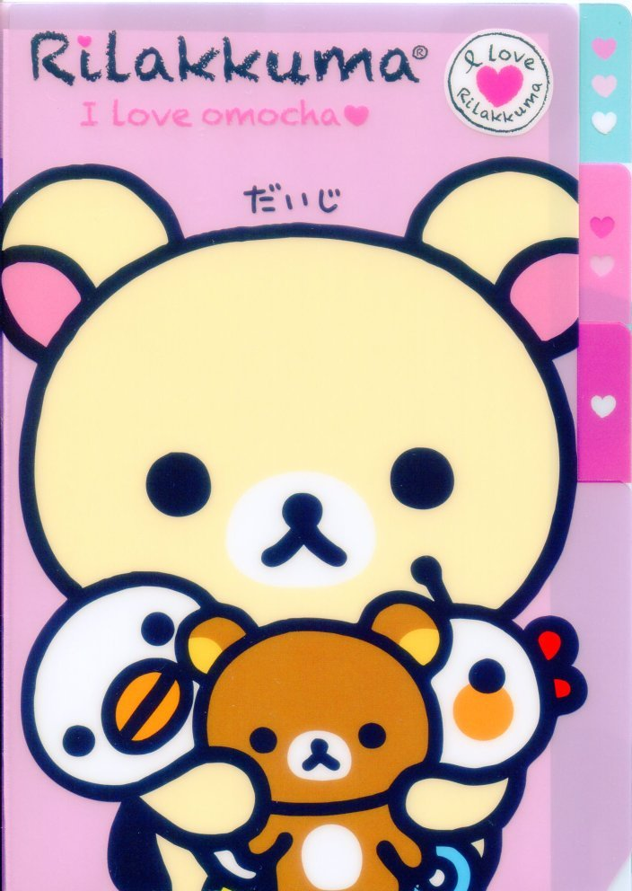 Image 0 of San-X Rilakkuma Relax Bear Index 3 Pockets A6 Mini Plastic File Folder #2