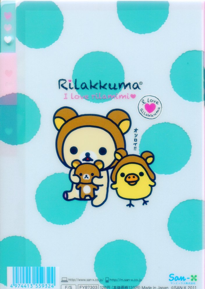 Image 1 of San-X Rilakkuma Relax Bear Index 3 Pockets A6 Mini Plastic File Folder #2