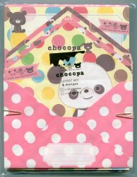Thumbnail of San-X Chocopa Panda 4 Design Letter Set #2 (L0960)